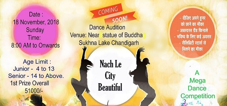 Nach Le City Beautiful: North India's Biggest Dance Competition At Sukhna Lake, Chandigarh
