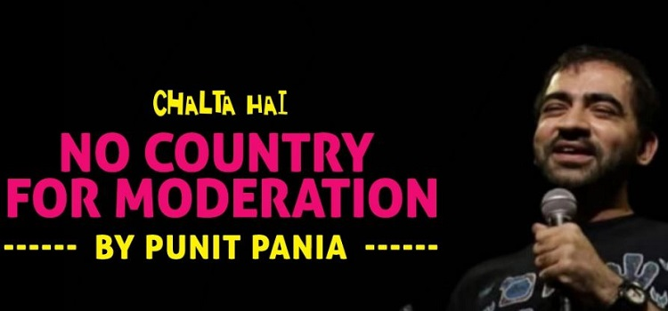 Virtual Comedy Show By Punit Pania by Online Events