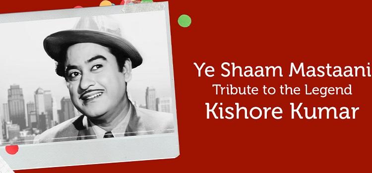 Online Tribute To Kishore Kumar