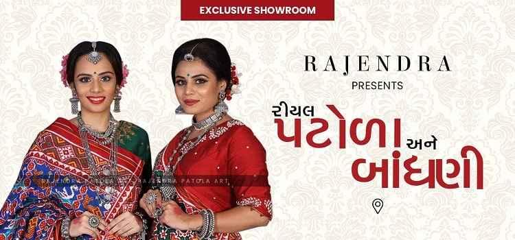 Patola & Bandhani Showroom by Rajendra