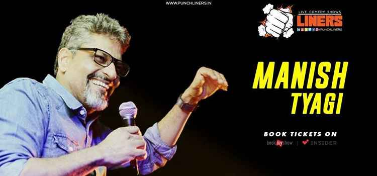 Ludhianvis, Get Ready For Giggles And Laughter With Manish Tyagi