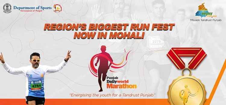 Punjab Daily World Marathon 3rd Edition