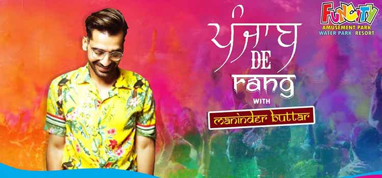 Punjab De Rang - Holi Party At Funcity Chandigarh
