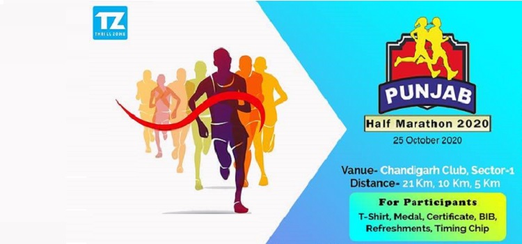 Punjab Half Marathon 2020 In Chandigarh by Chandigarh Club