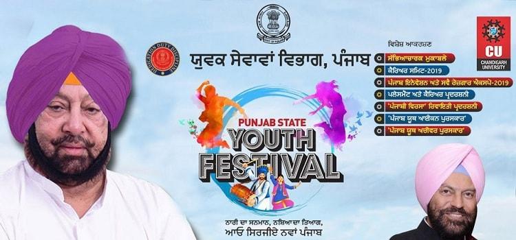 Youth Festival At Chandigarh University