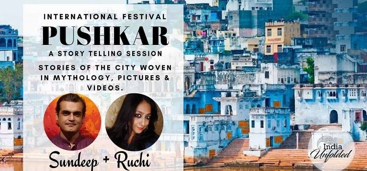 Pushkar: The Town of Forgotten God by Online Events