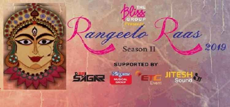 Rangeelo Rass 2019 - Season II In Ahmedabad
