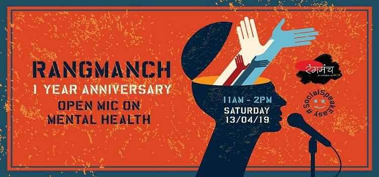 Rangmanch: 1 Year Anniversary At Social