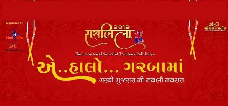 Rasleela 2019 In Ahmedabad