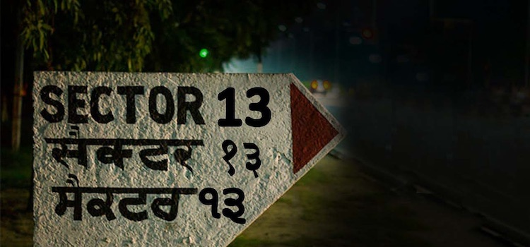 The Missing Sector 13 Chandigarh Has Been Found!