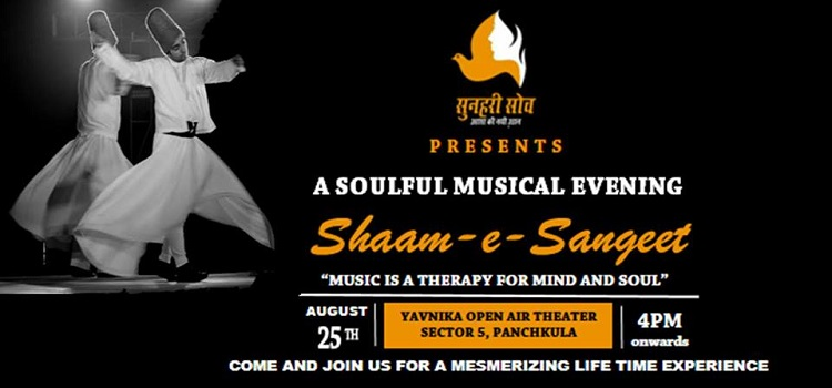 Shaam E Sangeet at Yavanika Theatre by Yavanika Open Theatre
