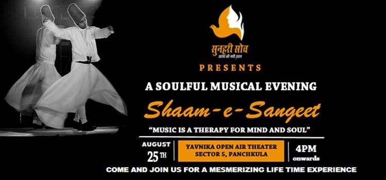 Shaam E Sangeet at Yavanika Theatre
