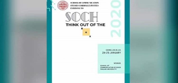 Soch 2020 At  Punjab University
