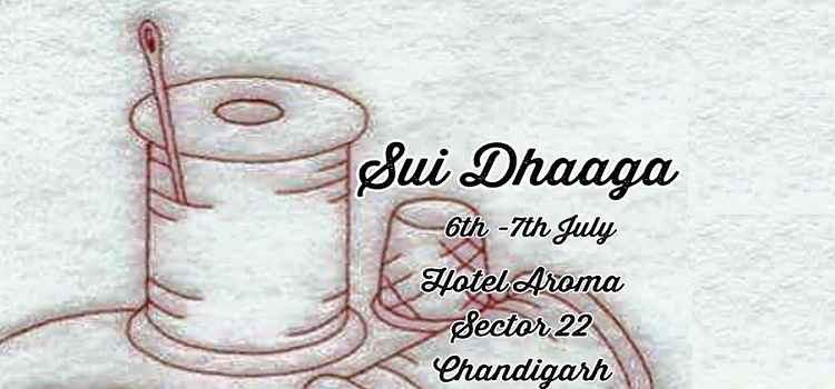 Sui Dhaaga Event At Hotel Aroma Chandigarh