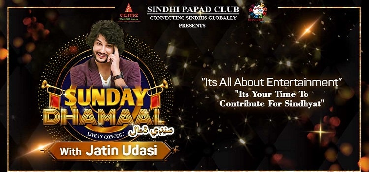 Sunday Online Dhamaal With Jatin Udasi