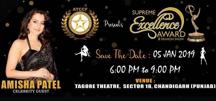 Supreme Excellence Awards 2019 In Chandigarh