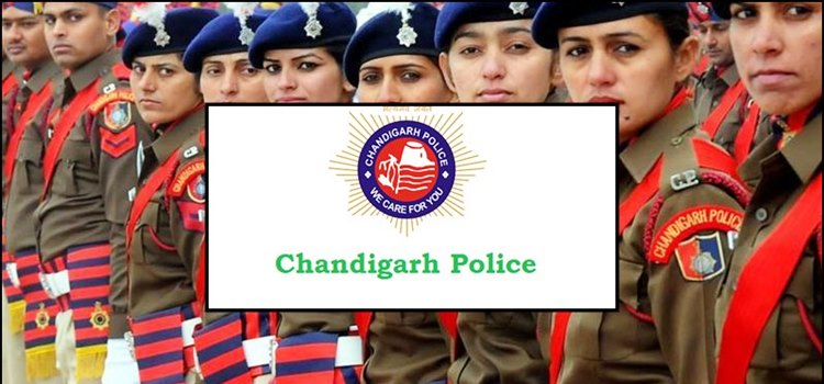 Think Safety! Think Chandigarh Police! - An Initiative to Ensure Women Safety This New Year's Eve!