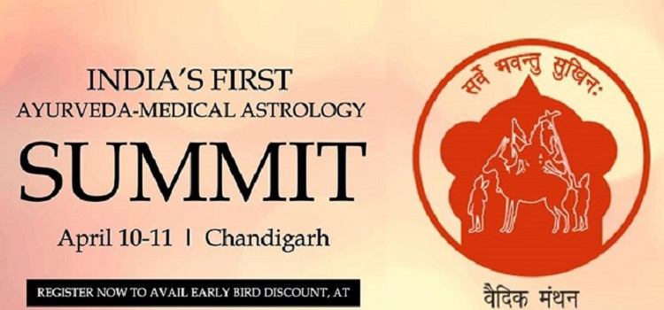 Vedic Manthan 2020 In Chandigarh by Chandigarh city