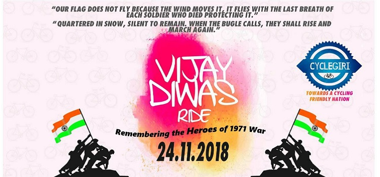 Join Cyclegiri For The VIJAY DIWAS RIDE In Chandigarh