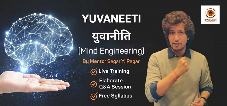 Virtual Mind Engineering by Sagar Y. Pagar