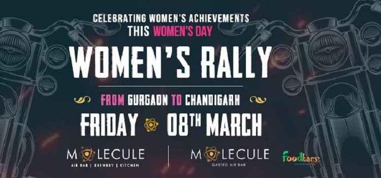 Celebrate Women's Day: Women's Rally In Chandigarh