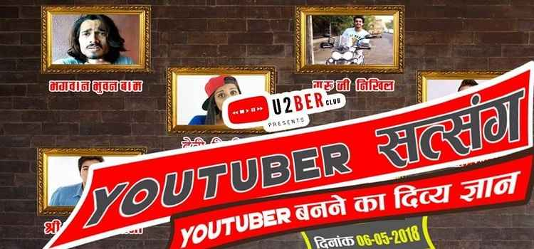 Make Your Career On YouTube With Youtuber Satsang!
