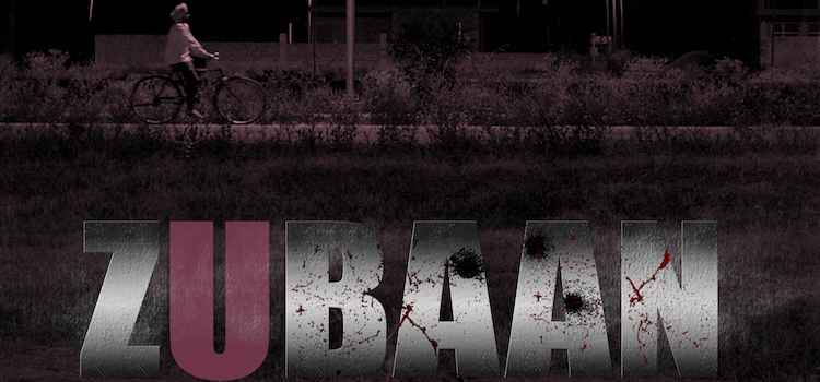 Zubaan: A Punjabi Short Film On Witness Protection Leaves You Spellbound