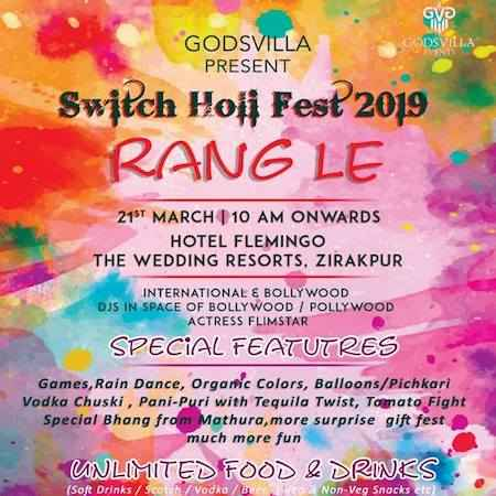 holi switch fest rang le 2019 chandigarh
