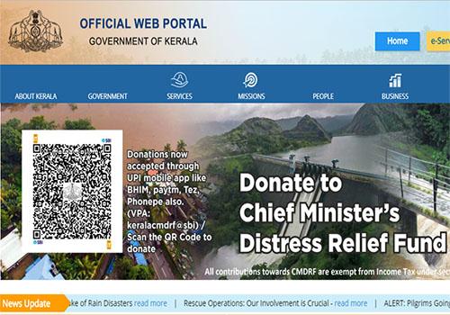 Donate Via Kerala Official Site