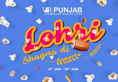 Lohri Shagna Di at VR Punjab