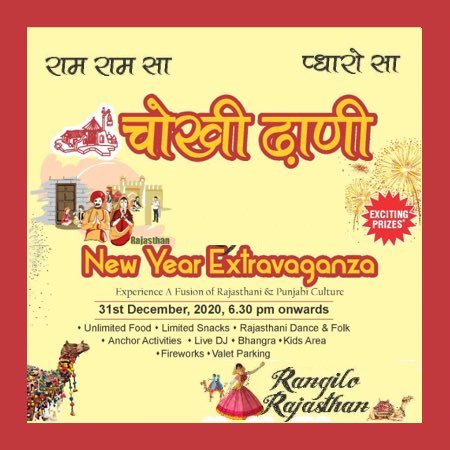 New Year Party @ Chokhi Dhani Panchkula