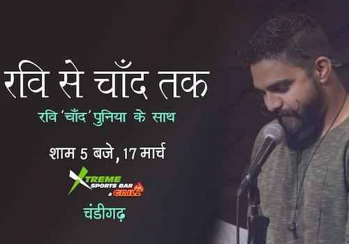 ravi se chand tak poetry event xsbg chandigarh march 2019